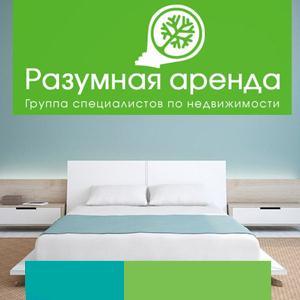 Аренда квартир и офисов Мокроусово