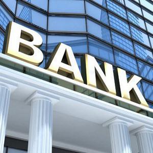 Банки Мокроусово