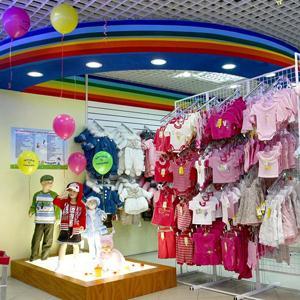 Детские магазины Мокроусово