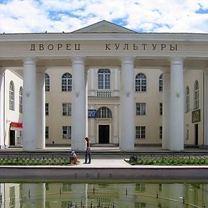 Дворцы и дома культуры Мокроусово