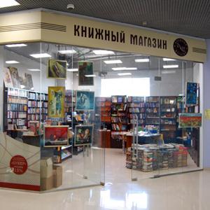 Книжные магазины Мокроусово