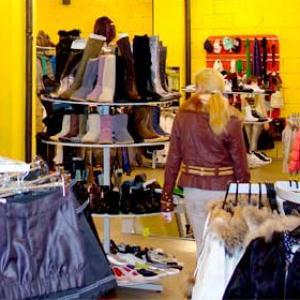 Магазины одежды и обуви Мокроусово