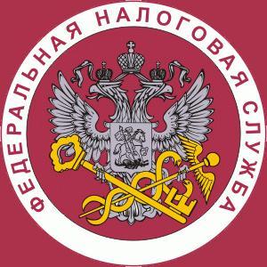Налоговые инспекции, службы Мокроусово