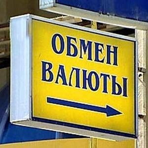 Обмен валют Мокроусово
