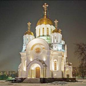 Религиозные учреждения Мокроусово