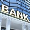 Банки в Мокроусово