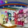 Детские магазины в Мокроусово