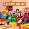 Детские сады в Мокроусово