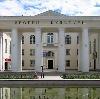 Дворцы и дома культуры в Мокроусово