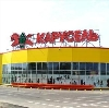 Гипермаркеты в Мокроусово