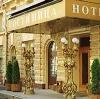 Гостиницы в Мокроусово