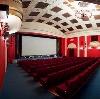 Кинотеатры в Мокроусово