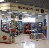 Книжные магазины в Мокроусово