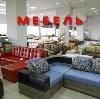 Магазины мебели в Мокроусово