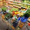Магазины продуктов в Мокроусово