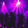 Ночные клубы в Мокроусово