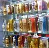 Парфюмерные магазины в Мокроусово