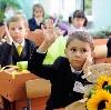 Школы в Мокроусово