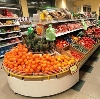 Супермаркеты в Мокроусово