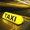 Такси в Мокроусово