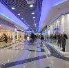 Торговые центры в Мокроусово