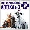 Ветеринарные аптеки в Мокроусово