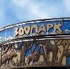Зоопарки в Мокроусово