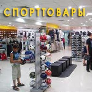 Спортивные магазины Мокроусово