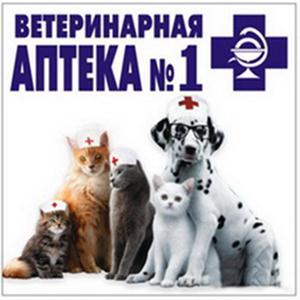 Ветеринарные аптеки Мокроусово