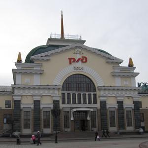 Железнодорожные вокзалы Мокроусово